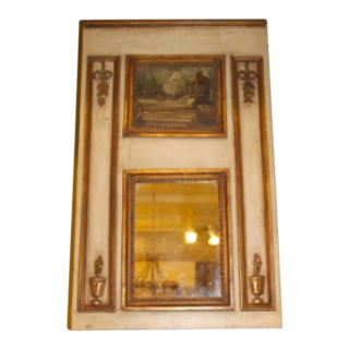 A Miniature Tremeau Mirror C. 1860 For Sale