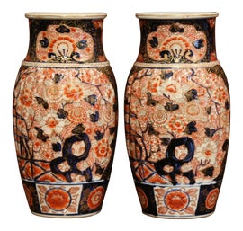 Image of Chinese Vessels and Vases