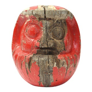 Japanese Hand Carved Daruma Mold For Sale