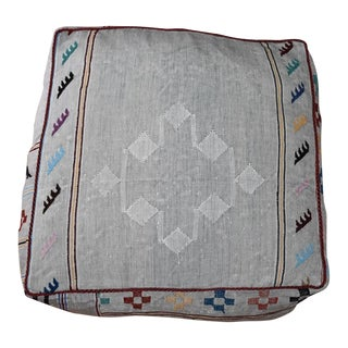 Vintage Moroccan Cactus Silk Pouf