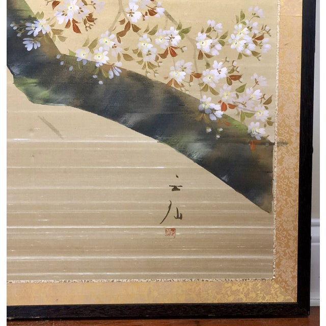 Vintage Four Panel Hand Painted Byobu Folding Screen of Cherry Blossoms For Sale - Image 9 of 12
