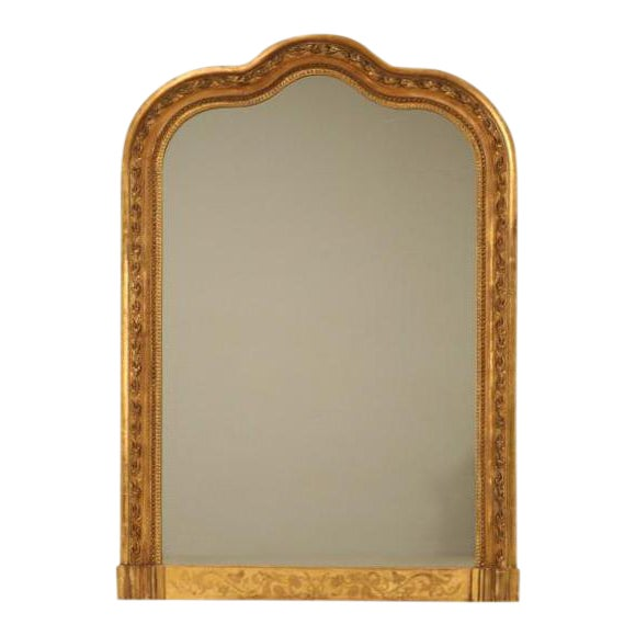 Antique French Gilded Mirror, 1800s For Sale