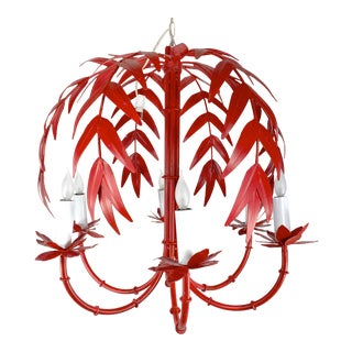 1970s Vintage Faux Bamboo Palm Frond Globe Shaped Chandelier For Sale