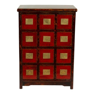 Chinese Traditional Medicine Apothecary Cabinet With Recessed Pulls For Sale