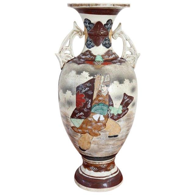 20th Century Japanese Vintage Artistic Satsuma Vase in Decorated Ceramic For Sale
