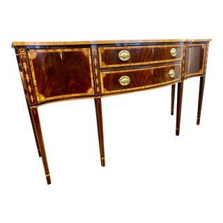 Councill Mahogany Inlay Sideboard Buffet Server For Sale