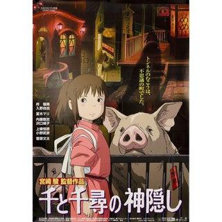 Spirited Away 2001 Japanese B5 Chirashi Flyer For Sale