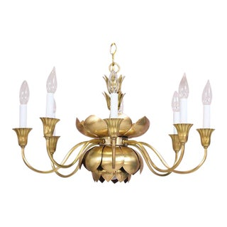 1970s Hollywood Regency Feldman Brass Lotus Chandelier