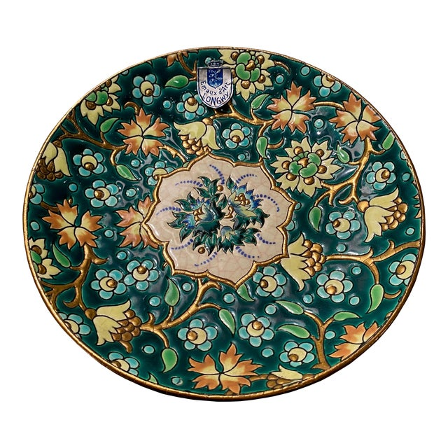 French De Longwy Small Plate For Sale
