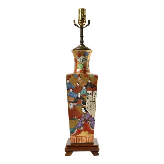 Kutani Vase as Lamp For Sale