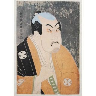 1980s Kabuki Actor N9 Print by Tōshūsai Sharaku
