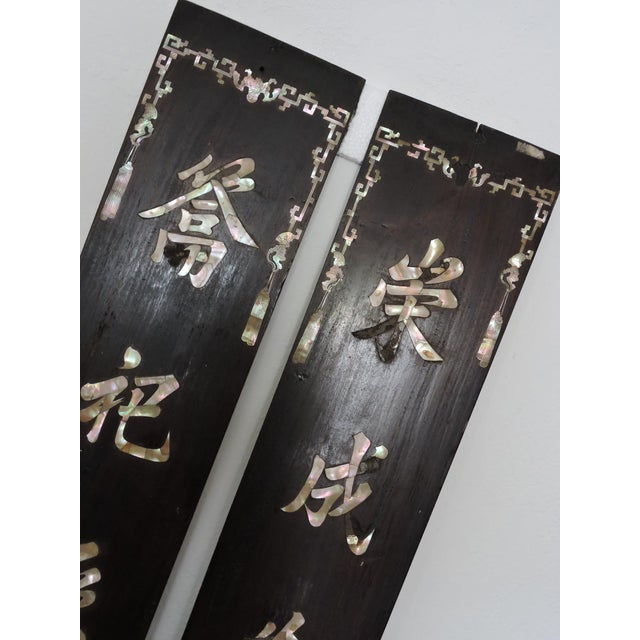 Mid 19th Century Antique Chinese Mother of Pearl & Teak Door Couplets/Panels/Wall Hangings - a Pair For Sale - Image 5 of 8