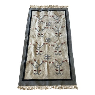 Aztec Southwestern Wool Knotted Rug - 2′4″ × 4′10″ For Sale