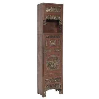 Chinese Carved, Painted, and Gilt Decorated Cabinet For Sale