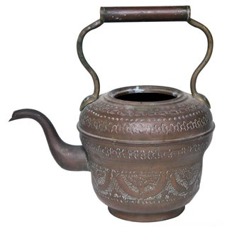 Persian Brass Tea Pot Planter For Sale