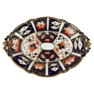 """""""Traditional Imari"""" Royal Crown Derby Pattern #2451 Oval Footed Serving Dish For Sale"""