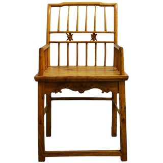 Antique Light Brown Lacquered and Carved Elmwood Chair From 19th Century China For Sale