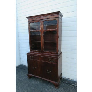 1940s Vintage Flame Mahogany China Cabinet Preview
