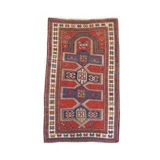 Kazak Prayer For Sale