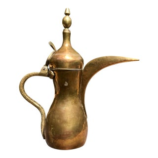 "Vintage Middle Eastern Brass ""Dallah"" Coffee Pot For Sale"
