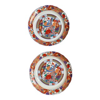 Mid 20th Century Chinoiserie Plates - a Pair For Sale