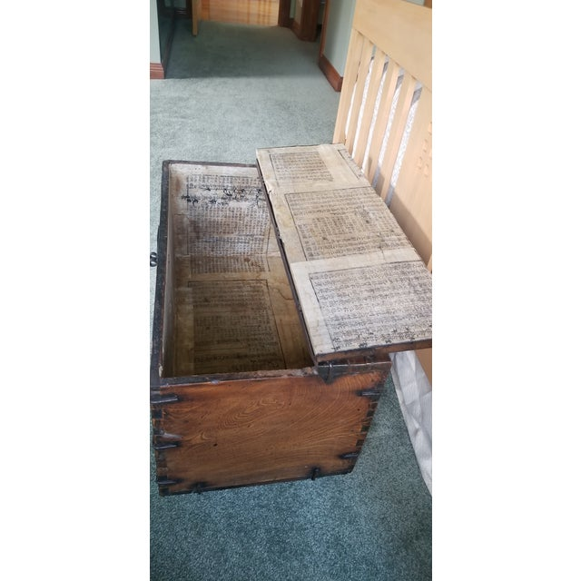 Antique Korean Dowry Small Chest For Sale - Image 9 of 12