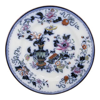 Antique English Staffordshire Ridgways Flow Blue Chinoiserie 'Japanica' Plate, 4 Available For Sale
