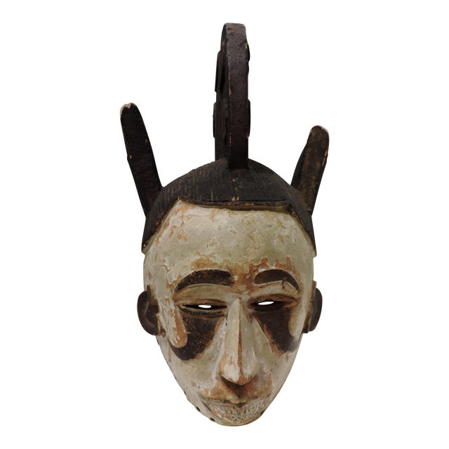 Ceremonial Mask From The Igbo Tribe of NIgeria - Image 1 of 5
