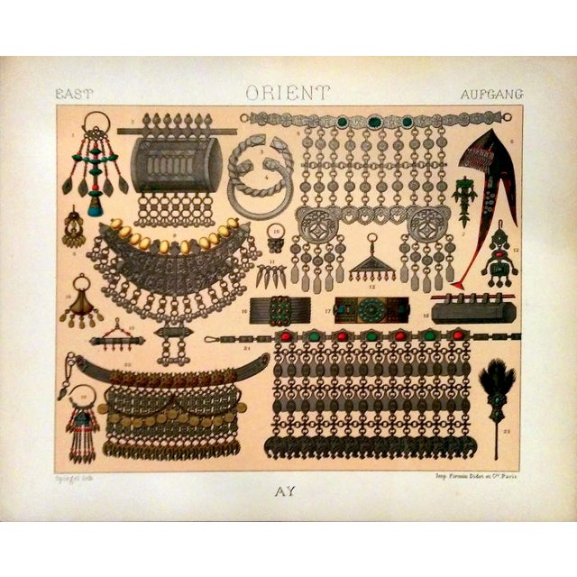1888 Ornemants of the Orient Lithograph - Image 1 of 5