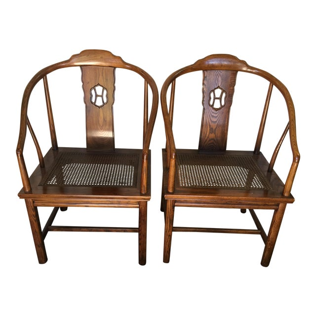 Henredon Chinese Style Chairs - A Pair - Image 1 of 7