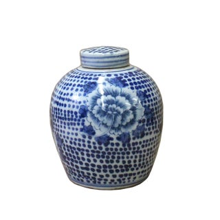Chinese Oriental Small Blue White Porcelain Ginger Jar