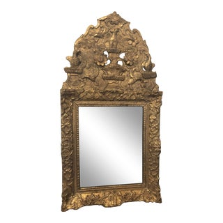 17th Century French Wedding Mirror For Sale
