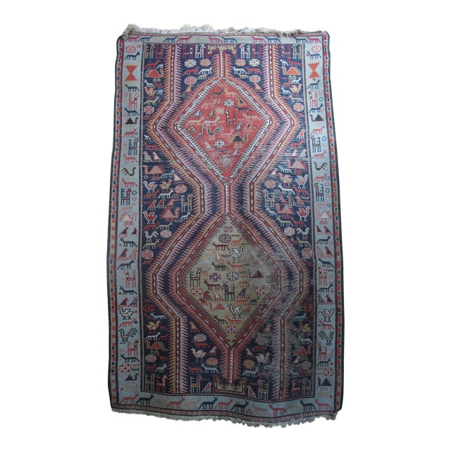 Antique Animal Motif Tabriz Tribal Rug - 4' X 6'11 - Image 1 of 11
