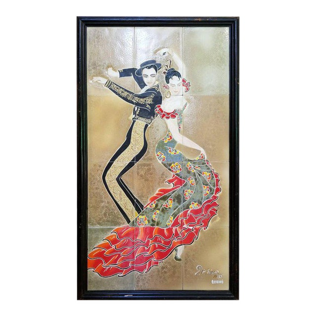 1955 Tango Dancers Wall Tile For Sale