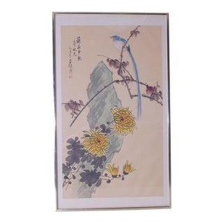 """Vintage Chinese """"Bird and Flowers"""" Signed Watercolor Painting on Silk For Sale"""