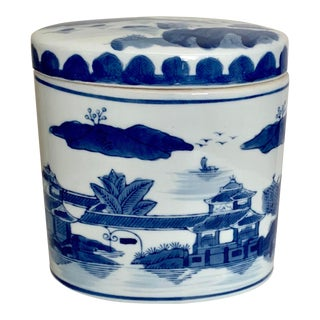 Vintage Oval Blue and White Chinoiserie Covered Box For Sale
