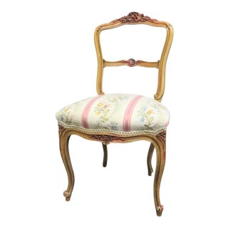 Early 20th Century Vintage Louis XV Carved Cream Painted Side Chair For Sale