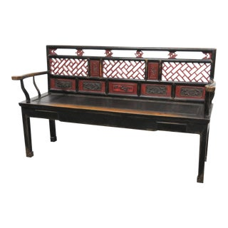 Asian Style Carved Bench