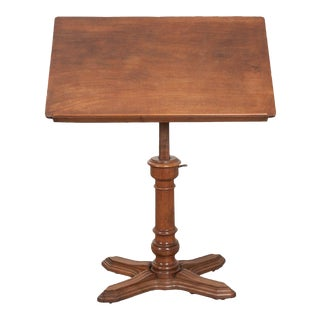 FRENCH 19TH CENTURY MAHOGANY LECTERN | PODIUM