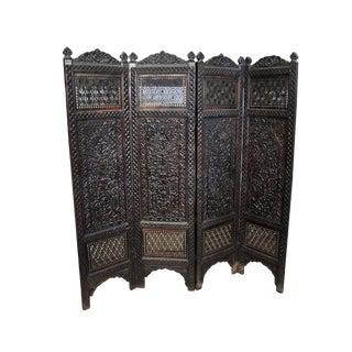 Antique Mashrabiya Carved Wooden Floor Screen For Sale