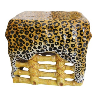 Italian Terra Cotta Leopard and Bamboo Motif Garden Stool or Table 1960s For Sale
