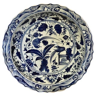 Chinese Export Blue and White Charger With Two Birds and Foliate Background