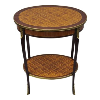 Louis XV French Style Marquetry Inlaid Oval Small Side Table With Bronze Ormolu