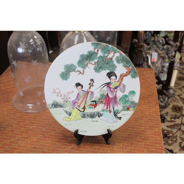 Vintage Chinese Trivet For Sale In New York - Image 6 of 6