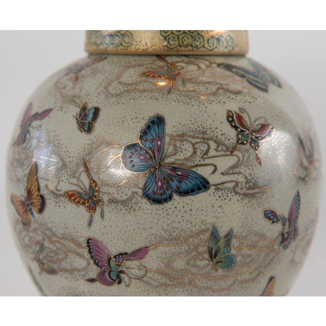 Tan Japanese Satsuma Butterfly Ginger Jar on Stand For Sale - Image 8 of 11