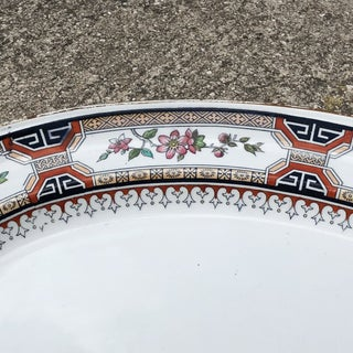 """Mid 19th Century Minton """"Chinese Key"""" English Porcelain Platter Preview"""