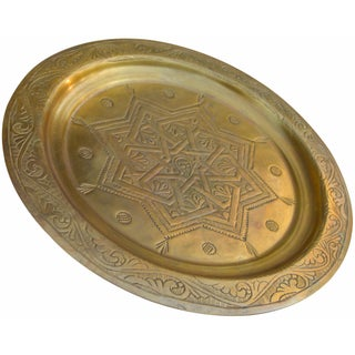 Engraved Moroccan Brass Tray Preview