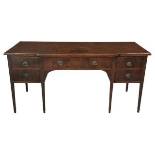 1820s English Traditional Mahogany Sideboard For Sale