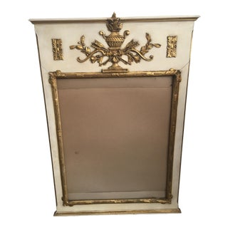 Mid-Century French Gilt Trumeau Mirror Frame