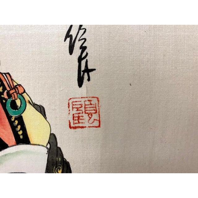 """Vintage """"Four Beauties"""" Chinese Silk Scroll Painting For Sale - Image 9 of 12"""